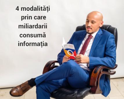 informația